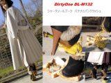DirtyOne DL-M132HD シャークソールブーツ バナナとパンクラッシュ
