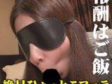 【ひょっとこフェラ】渋谷のネカフェで拾った女子大生はチ○ポ中毒【個人撮影】