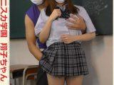 超ミニスカ学園 翔子ちゃん8
