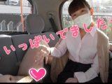 原液プチ援☆ローション手コキ&フェラ!ちょいギャル系まゆちゃん3