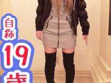 【生々しいガチ映像】shib〇yaの路上にたむろ系のギャル19歳。本物ギャルです。