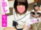 【個人撮影】Eカップパイパン制服美少女に中出しSEX