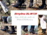 DirtyOne DL-M139 4K スエードピンヒールブーツ アウトドアクラッシュ