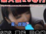 【生々しいガチ映像】本物裏垢女子 田舎で田舎娘にフェラ 手こき 裏垢 いたずら 本物 個撮 リアルドキュメント☆彡青い炭酸