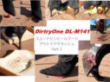 DirtyOne DL-M141 FHD スエードピンヒールブーツ アウトドアクラッシュ Part 3