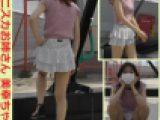 超ミニスカお姉さん 美幸ちゃん1 真夏の青春パンチラ