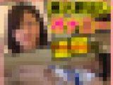 【素人オナニー盗撮】超S級美人コンパニオンの休憩室でオナニー姿を撮っちゃいました!!