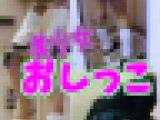 美少女アイドルの放尿ドキュメント個人撮影(訳あり)