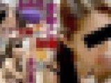 個撮】【口内3熱射】フェラマニアに捧げる熟女のチンシャブ3連発!秘書・主婦・パートのおばさんが火照ったお口でチンポにご奉仕する快