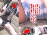 極悪ズーム厄介ローアングル★コスプレLOVE 06「地面ローアンで意地でも狙う清純パンツ」