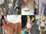 パンチラ狩り 封印動画限定解禁 12人収録 VOL2