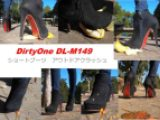 DirtyOne DL-M149 FHD スエードショートブーツ アウトドアクラッシュ