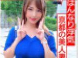 【ガチ浮気】京都のはんなり美人妻24歳 旦那と買い物中に呼び出し種付けして返す!バレないように電話させて痙攣アクメに酔いしれるド
