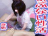 【生々しいガチ映像】性処理ドール リアル 本物 実録 リアルドキュメントWWW 青い炭酸☆彡