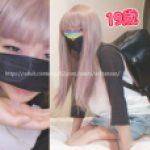 【生々しいガチ映像】18歳個性派美少女裏原ナンパ!! 上京一年目の初々しさ 本物 実録 リアルドキュメント