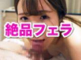 【個人撮影】色白美人美容師の絶品フェラ!