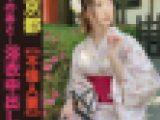 【京都×不倫人妻】浴衣でお祭りデート、車で飛びっこ、旅館で生ハメSEX‼