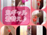 お家を丸裸vol.5