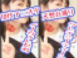 コミケオタク女子【生々しいガチ映像】完全ノーカット ガチ自撮りオナニー